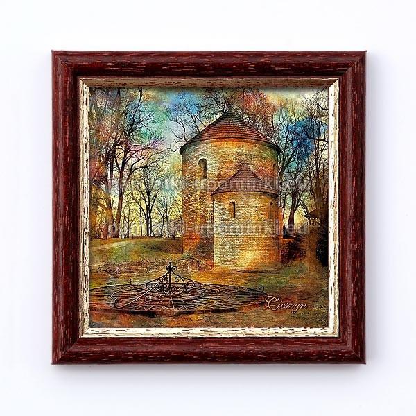 Obrazek Cieszyn Rotunda